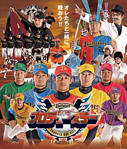 野球戦隊02_blg.jpg