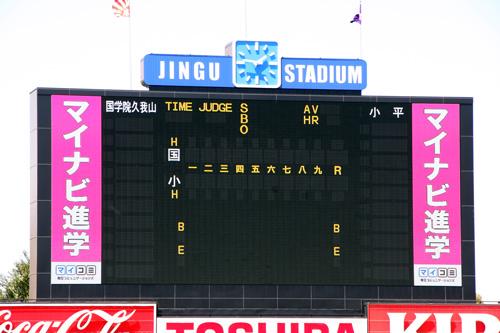 高校野球_20090726_01_blg.jpg