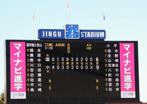 高校野球_20090726_10_blg.jpg