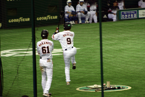 Giants20080607_08_blg.jpg