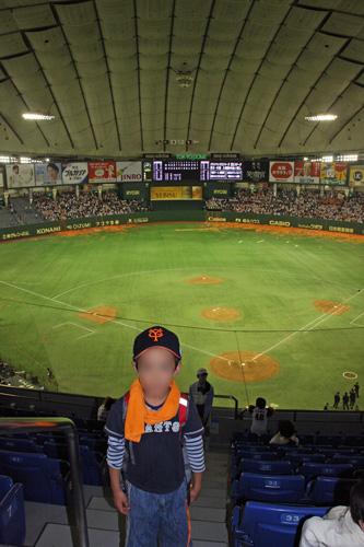 Giants20091024_96_blg.jpg