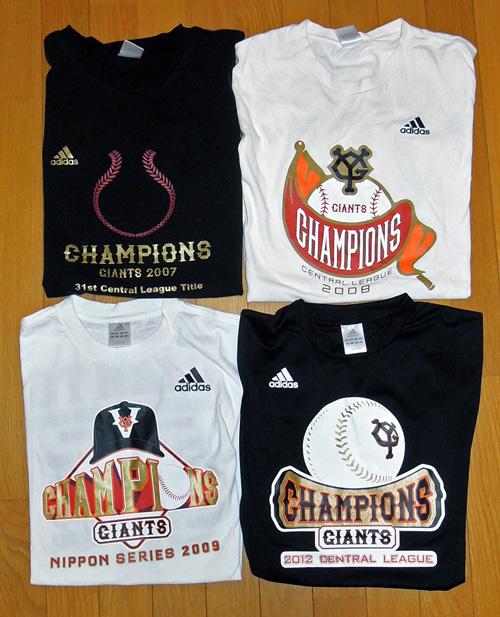 GiantsT-Shirt2012_blg.jpg