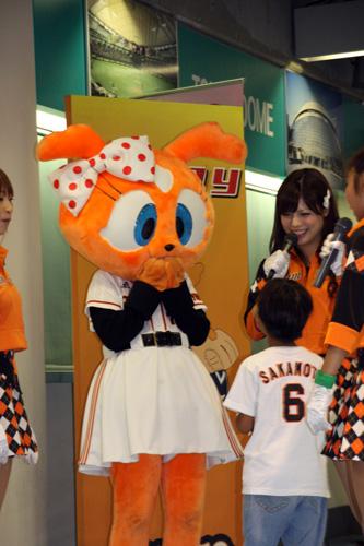 Giants_20100922_04_blg.jpg