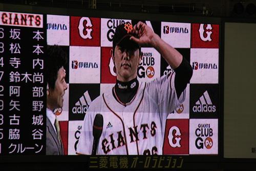 Giants_20100922_23_blg.jpg