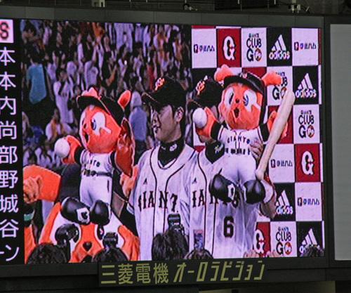 Giants_20100922_24_blg.jpg