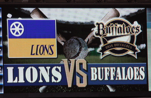 Lions20110710_39_blg.jpg