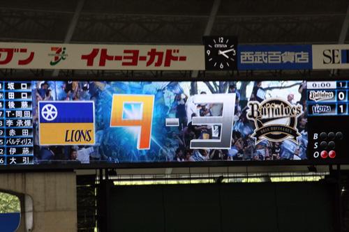 Lions20110710_71_blg.jpg