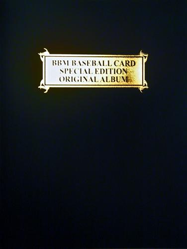 NPB60th_CardHolder_02_blg.jpg