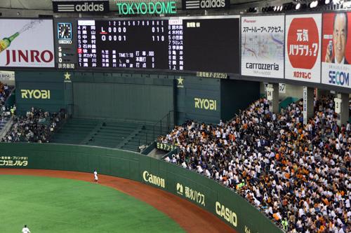 NihonSeries_20081101_19_blg.jpg