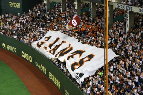 NihonSeries_20081101_22_blg.jpg