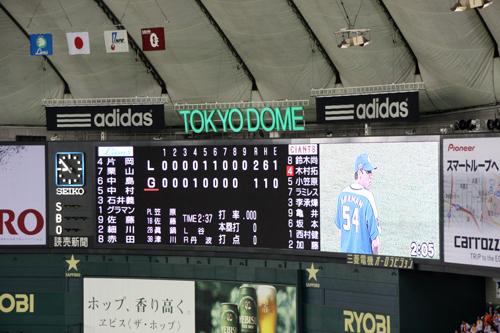 NihonSeries_20081101_30_blg.jpg
