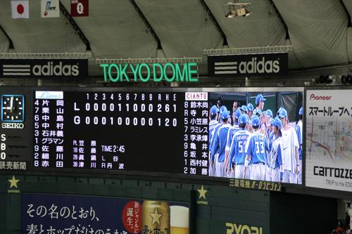 NihonSeries_20081101_32_blg.jpg