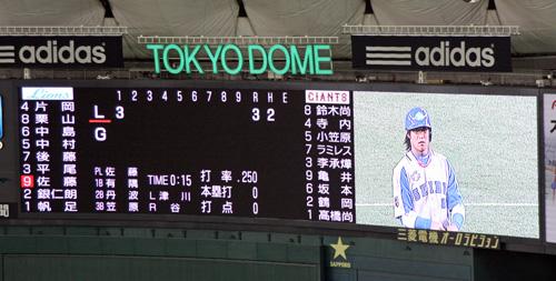NihonSeries_20081108_06_blg.jpg