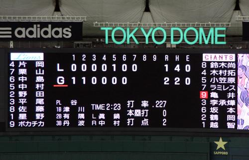 NihonSeries_20081109_24.jpg