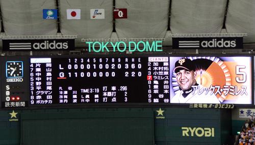 NihonSeries_20081109_36.jpg