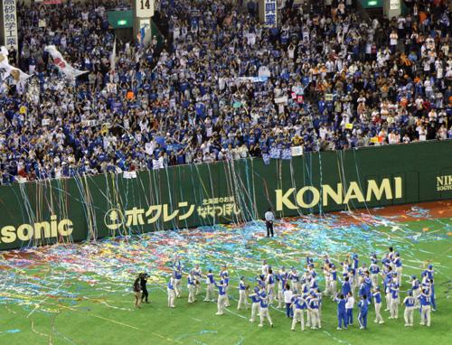 NihonSeries_20081109_41.jpg