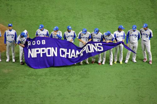 NihonSeries_20081109_44.jpg