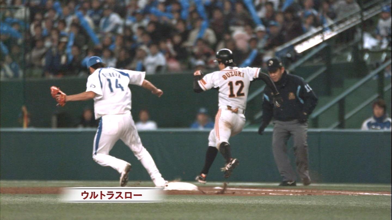 NipponSeries20081104_01.jpg