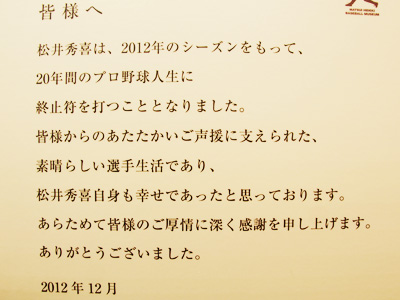 topic20121228.jpg