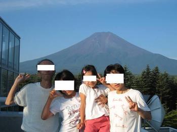 レーダードーム館の家族写真1.JPG