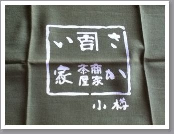 写真1.JPG