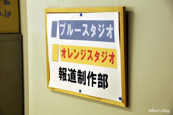 ブルースタジオ.JPG