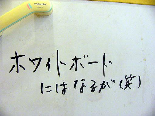 冷蔵庫w.jpg