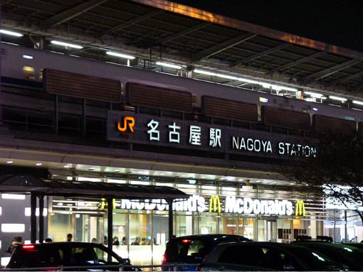 NAGOYA St.JPG