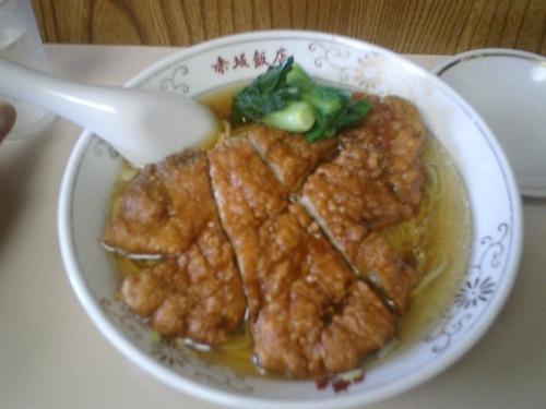 """「鎌倉 赤坂飯店」で、""""排骨麺"""" (パ-コ-麺)食った。.JPG"""
