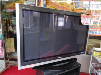 DSC05095.JPG