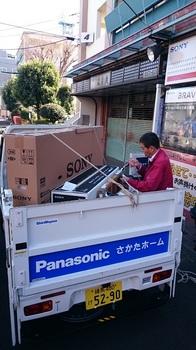 DSC_8804[1].jpg