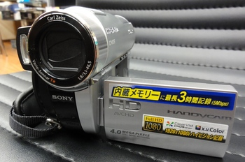 HandyCam_ux20_3.JPG