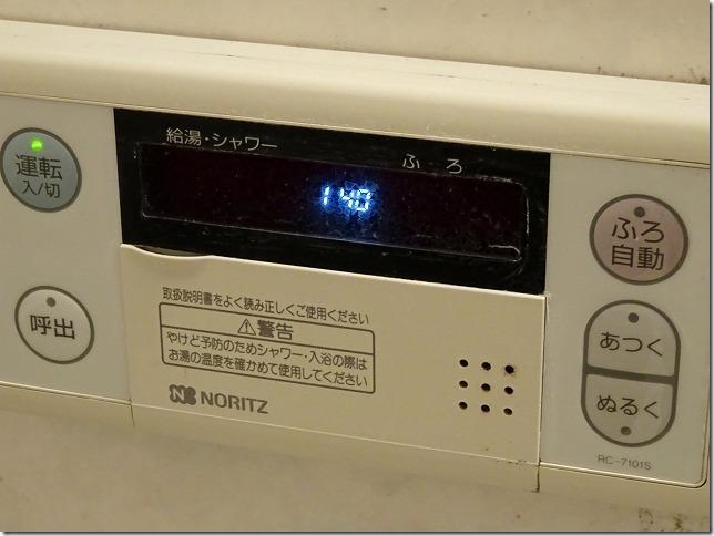給湯 エラー ノーリツ 710 器