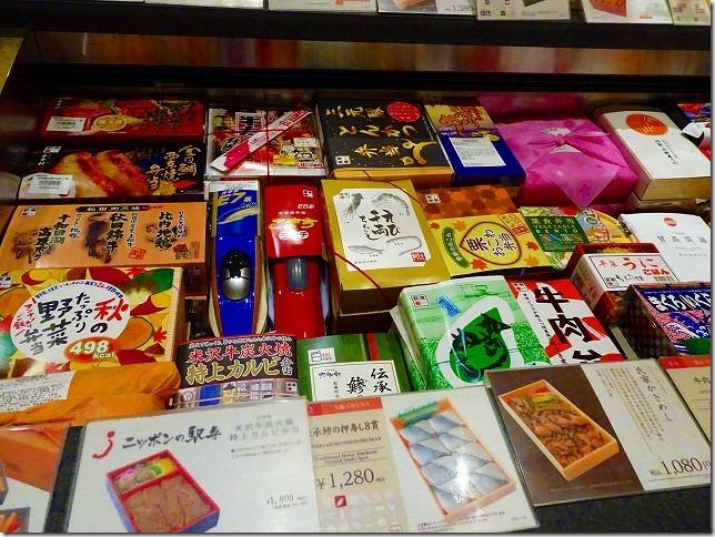 新宿駅 駅弁