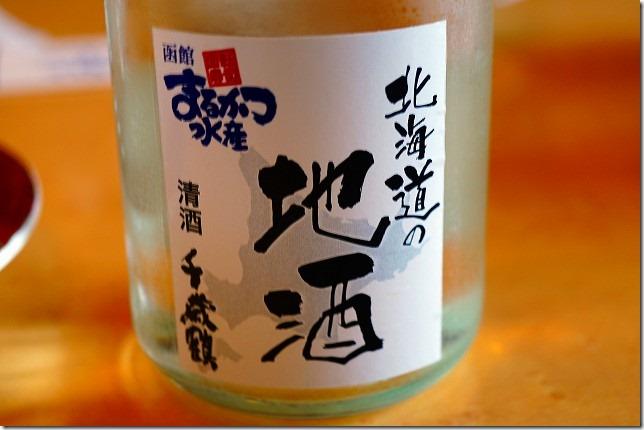日本清酒 千歳鶴 北海道 札幌