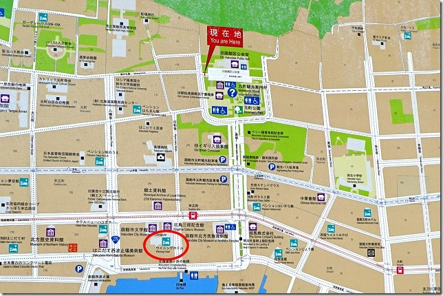 元町 北海道 函館市