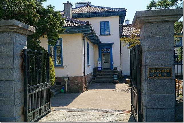 元町 基坂 旧イギリス領事館 北海道 函館市
