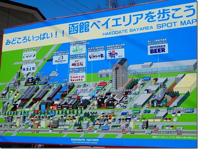 函館ベイエリア 北海道 函館市
