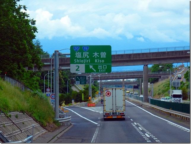 平出(ひらいで)遺跡(長野県 塩尻市)
