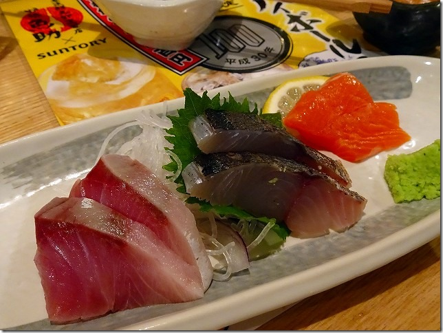 博多デイトス 長浜鮮魚卸直営店 炉端 魚助