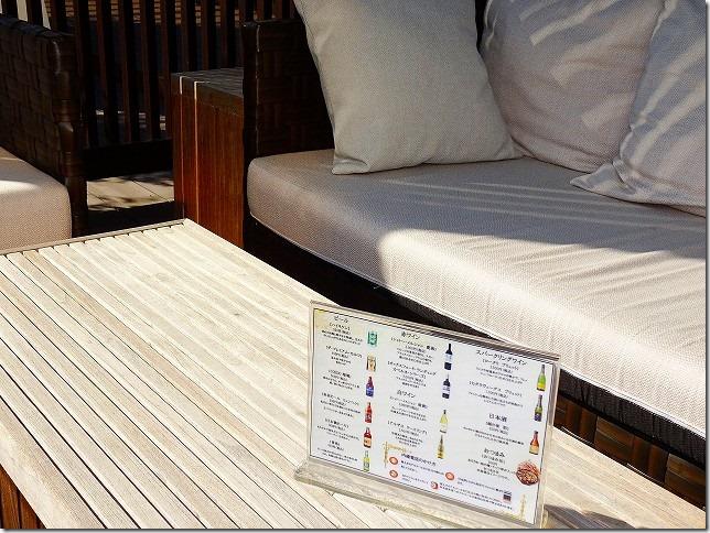アクトホテル六本木 東京都 港区 ルーフトップ・ガーデン
