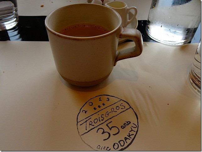 カフェ・トロワグロ(Café Troisgros)小田急百貨店 東京都 新宿区