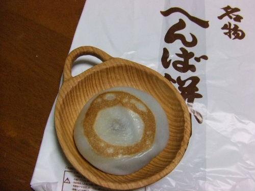 2013_0903お白石持ち行事0001.JPG