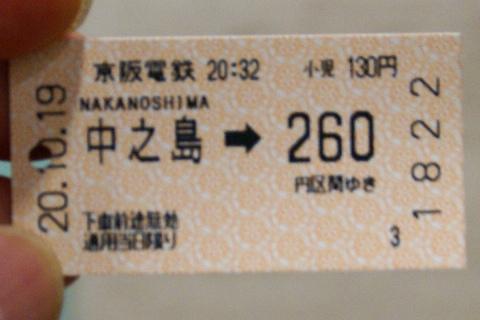 画像 13326.jpg