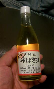氷川町 堀内製油 つばき油0.jpg