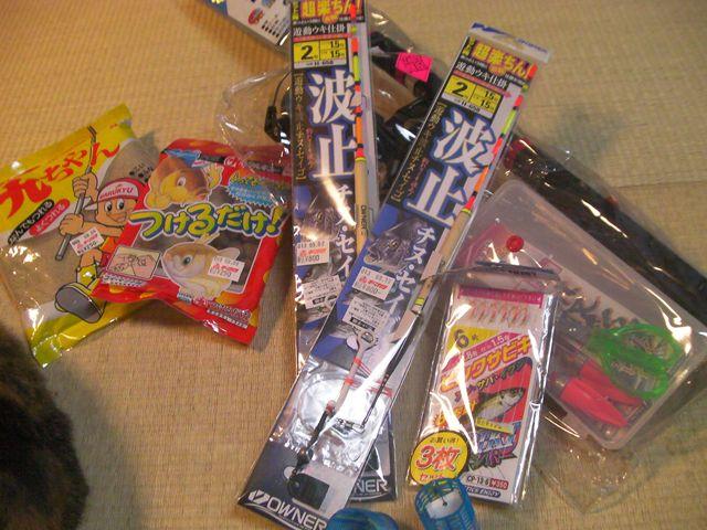 釣り具090712 釣り具b001.JPG
