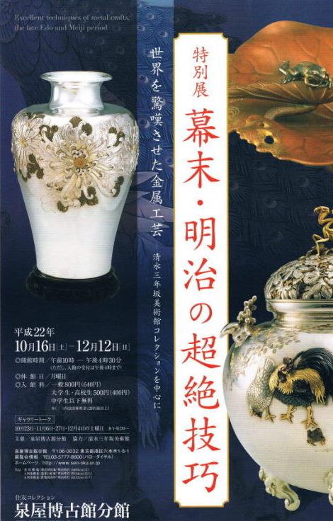 CCF20101218_00000.jpg