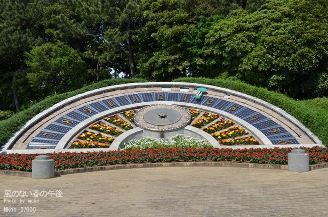 20110515_inagekaihinpark08.jpg