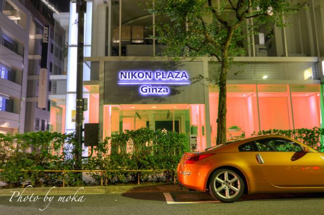 Nikon PLAZAとフェアレディZ