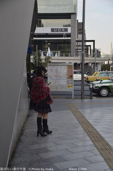 20111123_kanda01.jpg